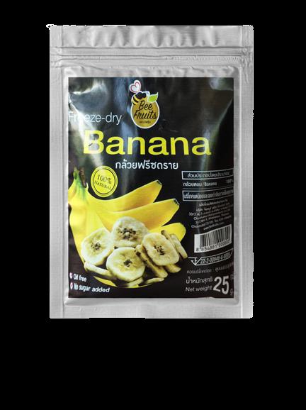 กล้วยฟรีซดราย 25 กรัม ตรา Beefruits