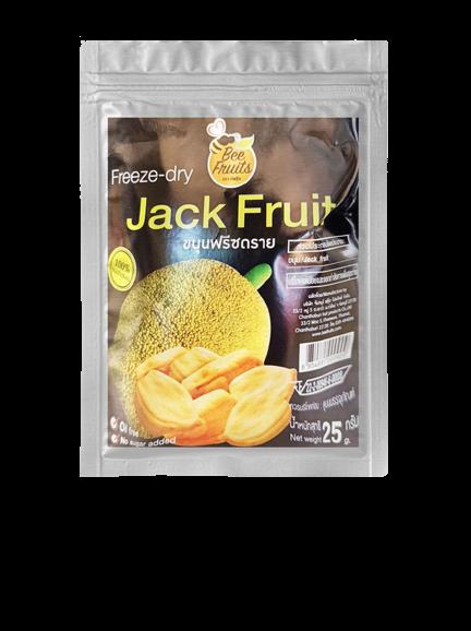 ขนุนฟรีซดราย 25 กรัม ตรา Beefruits